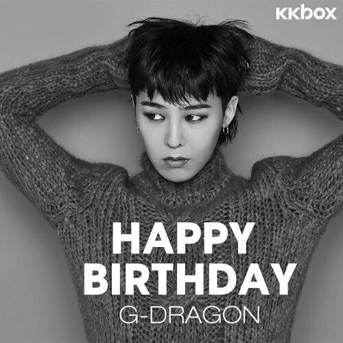 G-DRAGON 0818 生日快樂!