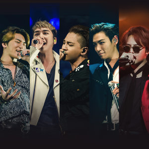 The BIGBANG Playlist