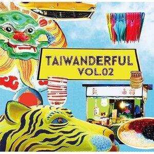 TAIWANDERFUL vol.2