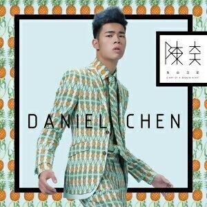 陳大天 (Daniel Chen) - 歌曲點播排行榜