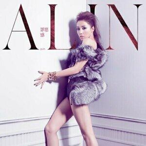 A-Lin 聲納演唱會 8月20日