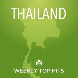 泰國精選排行榜