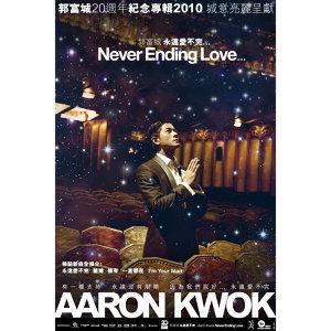 郭富城 Aaron Kwok