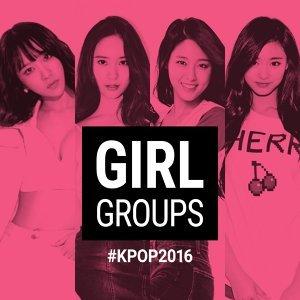2016韓國女團精選