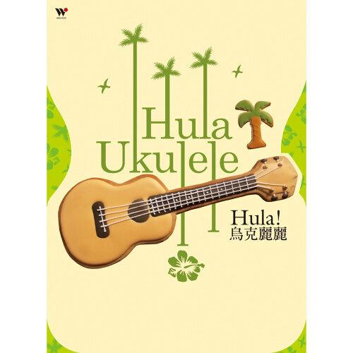 Daniel Ho - Hula!烏克麗麗