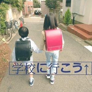 元氣滿溢→開學不痛苦XD