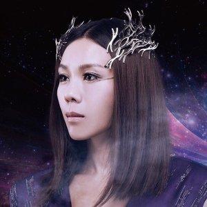 8/27 蔡健雅「列穆尼亞」巡迴演唱會