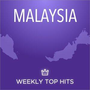 馬來西亞精選排行榜
