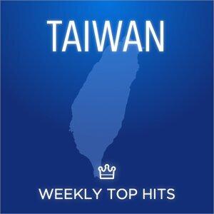 台灣精選排行榜