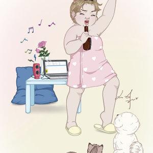 關上房門 打開音樂 誰都可以是巨星!