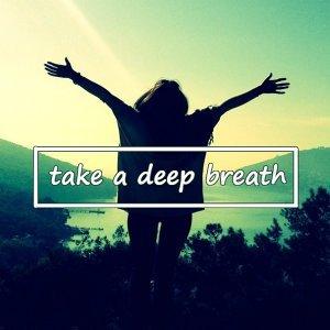 做個比海還深的深呼吸