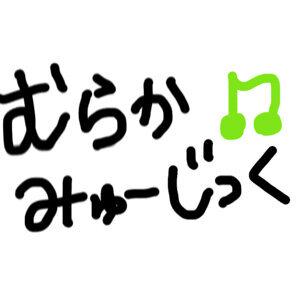 Vol.2〜夏の夜編〜