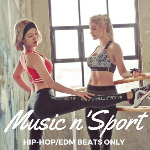 運動最時尚:1小時嘻哈電音純曲