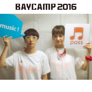 Charisma.com BAYCAMP2016 セットリスト
