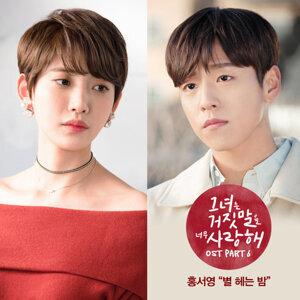 热播韩剧OST (04/28更新)