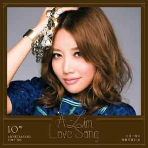 A-Lin - Love Song 出道十周年情歌精選