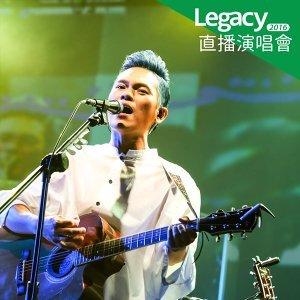 Suming 舒米恩〈請你記得我〉演唱會
