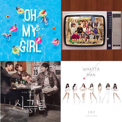 這些歌好耳熟!聽 K-POP 的舊歌新唱