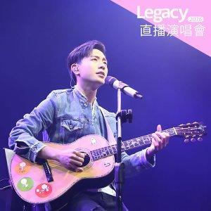 韋禮安〈硬戳〉Live Show