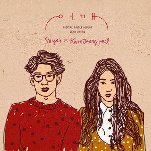 韓系放鬆清新歌單