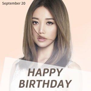 天生歌姬A-Lin 生日快樂!