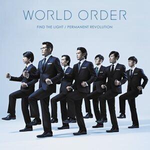世大運就是向他們「致敬」!WORLD ORDER 世界秩序