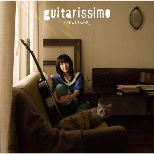 miwa - 吉他女聲 (Guitarissimo)