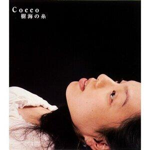 Cocco - Fan's Selection Vol.1