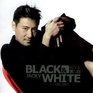 張學友 (Jacky Cheung) - 黑與白 - 新歌+精選1985-2004