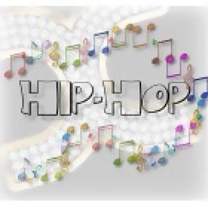 hip-hop芭樂爽