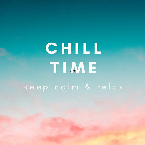 Chill Time夢幻舒壓時光