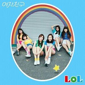 GFRIEND - GFRIEND The 1st Album 'LOL'