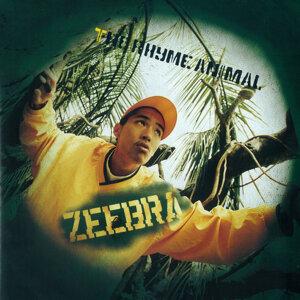 日本嘻哈天皇Zeebra訪台特輯