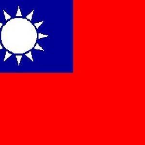 台灣 有你真好 生日快樂!