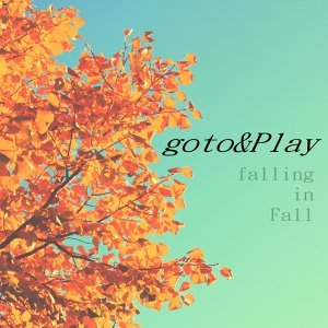 Fall, don't fall 入秋提醒/