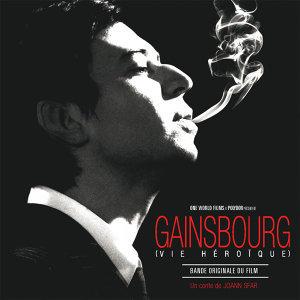 Serge Gainsbourg:不羈的浪漫才氣