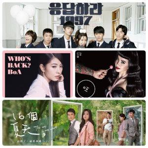 台韓對戰第三話 誰才是動感女歌手 懷舊戲劇大比拼