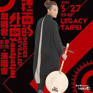 原民美聲|台灣原住民的天籟美聲