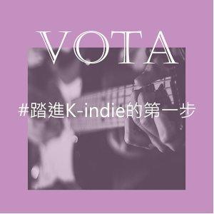 踏進K-indie的第一步!!