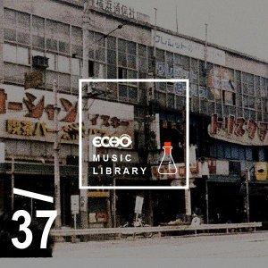 樂風研究室 : CITY POP! 橫濱系昭和熱歌
