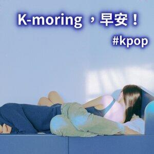 K-moring ,早安!