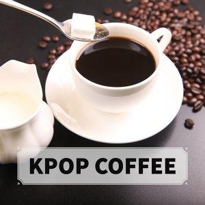 韓國人在咖啡廳都聽哪些韓樂?