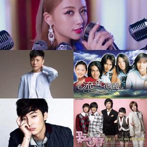 台韓對戰第四話 首位韓國出道solo女藝人 創作才子比一比 台韓戲劇翻拍大PK