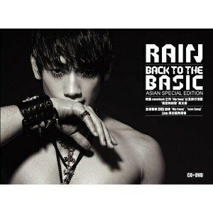 鄭智薰 (RAIN) - 熱門歌曲