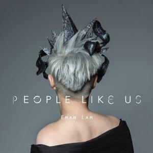 林二汶 (Eman Lam) - People Like Us