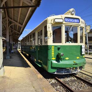 來一趟鐵道之旅!