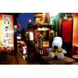 SNOOPY遊台灣-北部篇