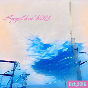 SongCloud Vol.01 (Oct,2016)