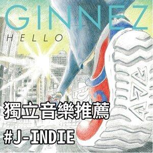 Indie Power:日本獨立音樂推薦(04/17更新)