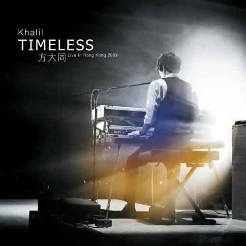 方大同 (Khalil Fong) - Timeless - 演唱會 Live 2009